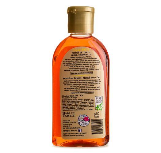 שמן לטיפוח הגוף מבושם פרחי גרדיניה עם מקדם הגנה בפני השמש SPF6 - VAHINE MONOI TIARE SPF6 125ML